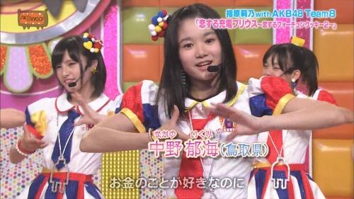 AKB注目株!中野郁海「とっとりふるさと大使」任命に感涙