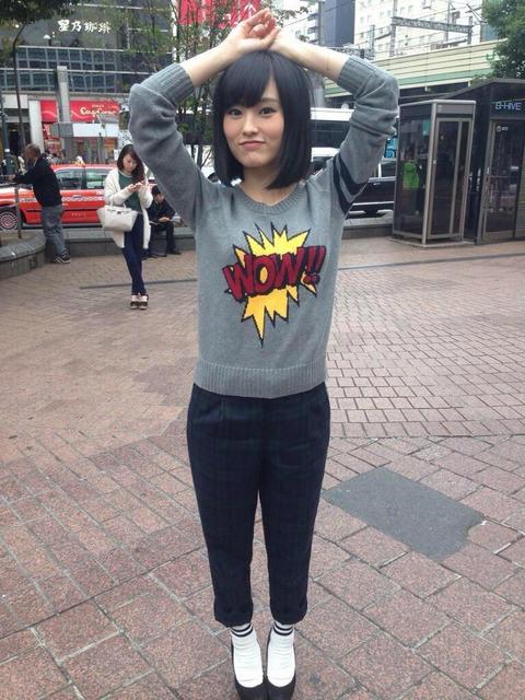 山本彩(21) 私服がダサすぎるとファン絶賛の声が殺到 「これはモテない」「これは彼氏いないな」「応援しても絶対安全」