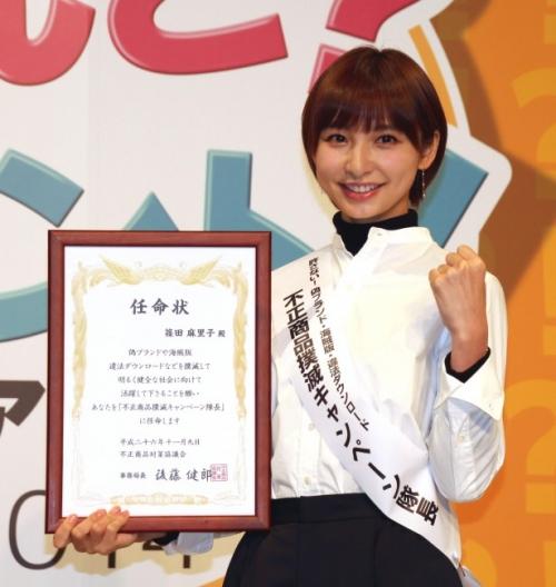 篠田麻里子(28) 「作り手として不正商品は絶対にダメと訴えていきたい」 → お前が言うなとブーイング