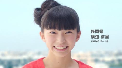 【静岡県中学駅伝】AKB48の横道侑里 区間2位の快走