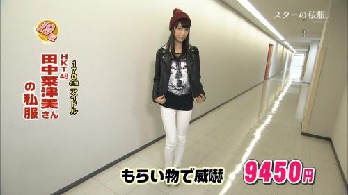 田中菜津美(14) 身長170cmに悩み 「身長が伸びるのを防ぐため深夜2時まで寝ない」