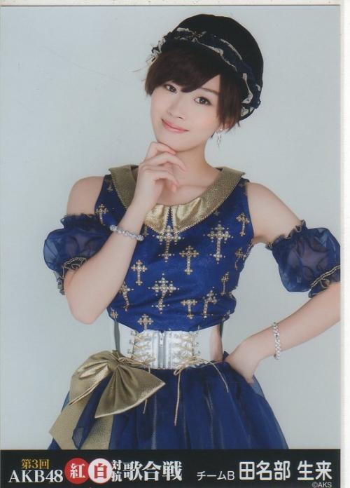 【AKB48】田名部生来が右足首靭帯断裂、お酒は控えます