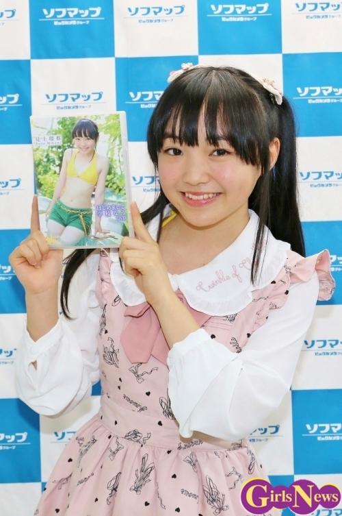 元気いっぱい現役女子中学生の見上瑠那さんが1stDVDをPR!「ツインテールがよく似合っていると言われます」
