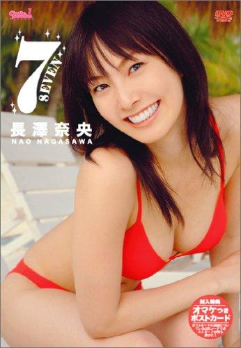 長澤奈央、妊娠7か月!中田浩二引退すぐパパ