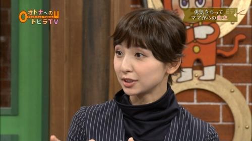 【画像あり】最新の篠田麻里子さん(28) 劣化して完全に別人と話題にwwwwwwwwwww