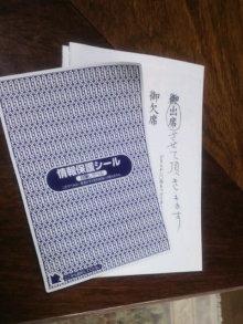 新・ほんやくやさんのにちじょーせーかつ-2010030911490000.jpg