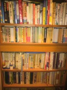 本棚~玄関