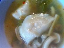 新・ほんやくやさんのにちじょーせーかつ-アジア風スープ