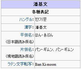 新・ほんやくやさんのにちじょーせーかつ-日本語