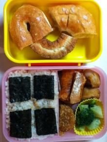 日曜日の弁当~ww