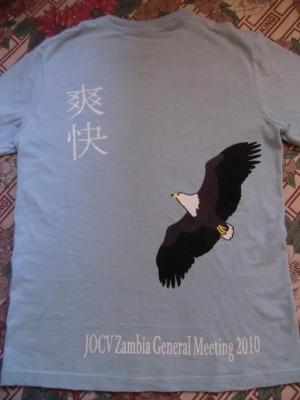 総会委員Tシャツ