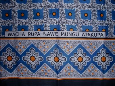 タンザニアのお土産