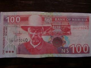 ナミビアドル