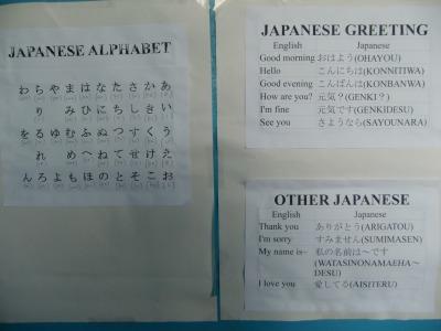 日本語紹介