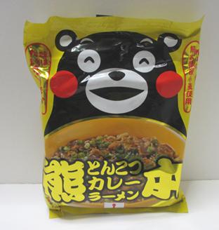 熊本ラーメン-1