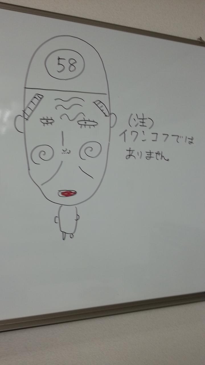 20121205_163412.jpg