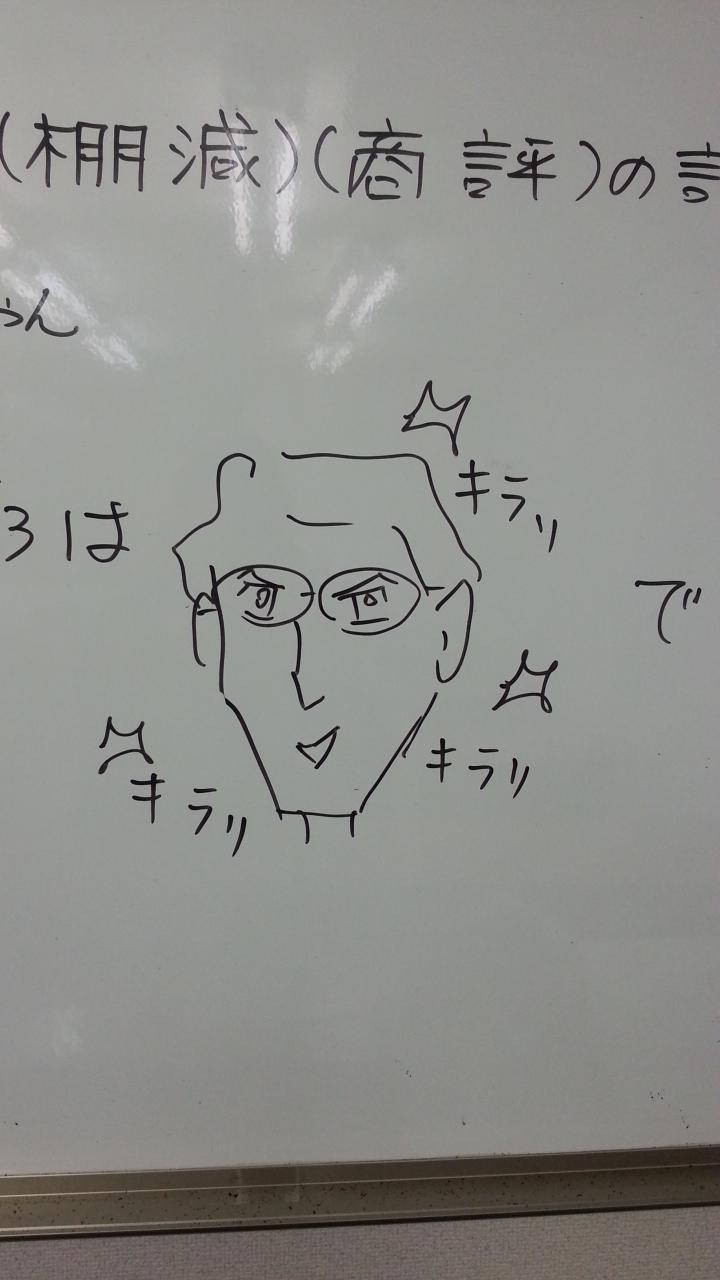 20121211_163107.jpg