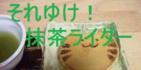 111_20120921123341.jpg