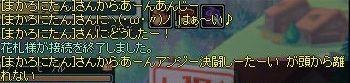 20120306185908caa.jpg