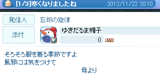20121122_189.png
