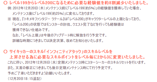 20121220_328.png