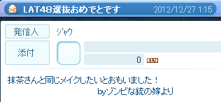 20121227_389.png