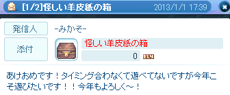 20130102_413.png