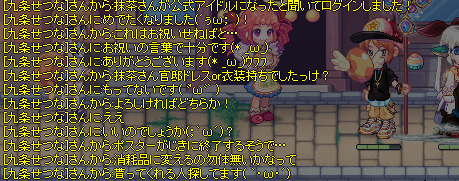 20130104_421.png