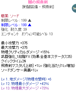 20130119_501.png