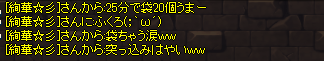 20130120_510.png