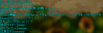 20130122_519.png