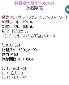 20130125_535.png