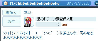 20130204_579.png
