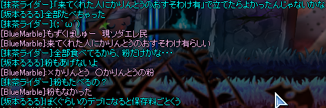 20130204_581.png