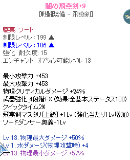 20130211_606.png