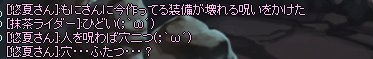 20130213_610.png