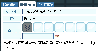 20130213_614.png