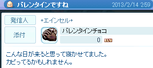 20130214_617.png