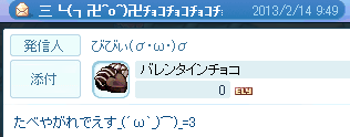 20130214_620.png