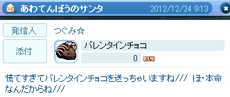 20130216_626.png