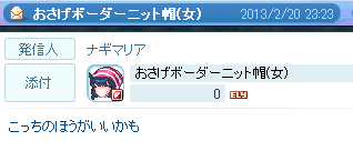 20130220_644.png
