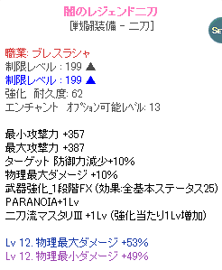 20130301_661.png