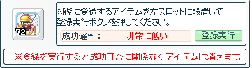 20130302_663.png