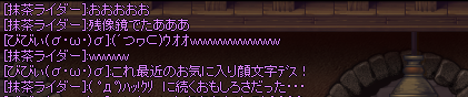 20130309_686.png