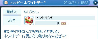 20130314_706.png