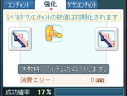 20130315_710.png