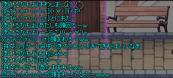 20130318_734.png