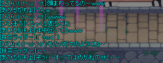20130318_735.png