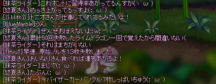 20130321_746.png