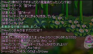 20130321_749.png